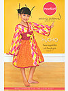 Kyoko Sewing Pattern by Patty Young