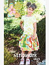 The Stripwork Skirt by Chelsea Andersen